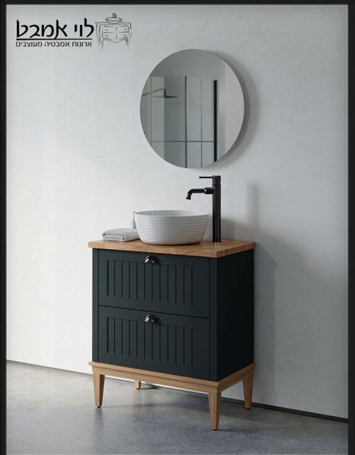 """ארון אמבטיה חגית עומד רגליים שחור משטח בוצ'ר 70 ס""""מ עומק 40"""