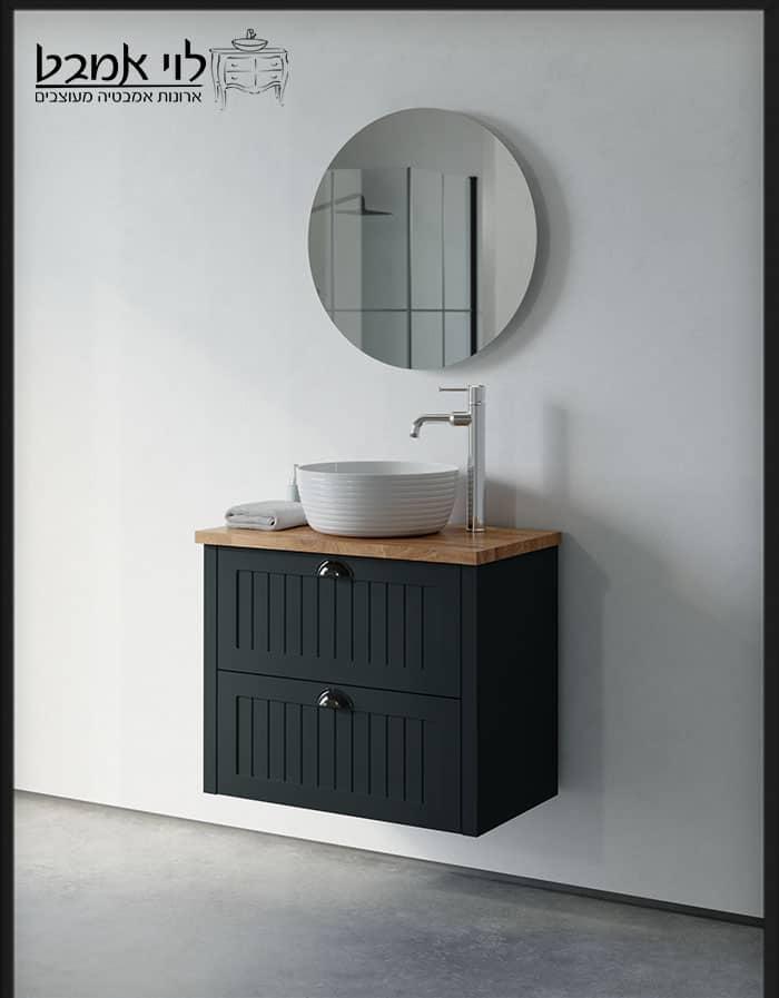 """ארון אמבטיה חגית תלוי שחור משטח בוצ'ר 70 ס""""מ עומק 40"""