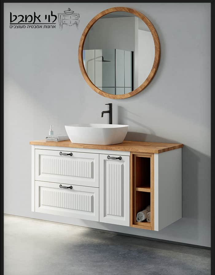 """ארון אמבטיה דגם רוי רוחב 120 ס""""מ לבן תלוי"""