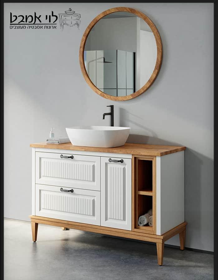 """ארון אמבטיה דגם רוי רוחב 120 ס""""מ לבן עם רגליים"""