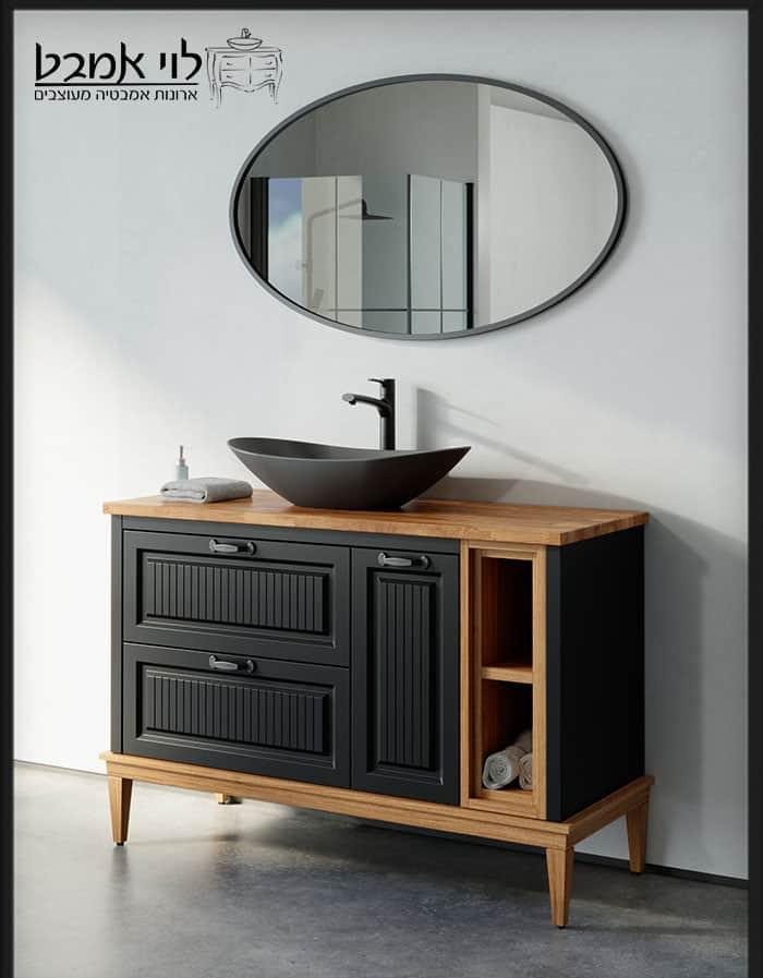 """ארון אמבטיה דגם רוי רוחב 120 ס""""מ שחור עם רגליים"""