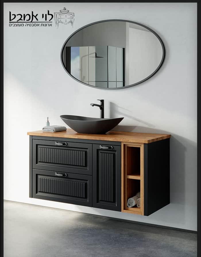 """ארון אמבטיה דגם רוי רוחב 120 ס""""מ שחור תלוי"""