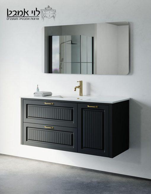 """ארון אמבטיה דגם רוי רוחב 120 ס""""מ שחור משטח כיור תלוי"""
