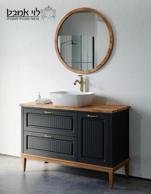 """ארון אמבטיה דגם רוי רוחב 120 ס""""מ שחור משטח בוצ'ר עם רגליים"""